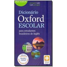 Dicionario Escolar Oxford  Para Estudantes