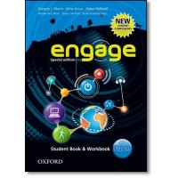 Engage Starter St Pk Special Ed