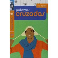 COQUETEL PALAVRAS CRUZADAS 39