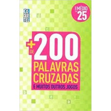 LV MAIS 200 PAL CRUZ MD-0025