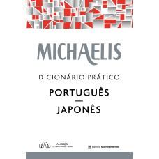 Michaelis dicionário prático português-japonês