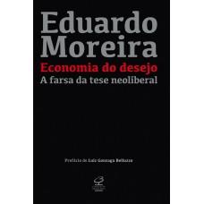 Economia do desejo