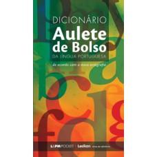 Dicionário Aulete de bolso da língua portuguesa