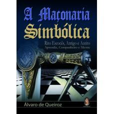 A Maçonaria simbólica