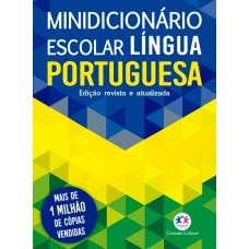 Minidicionário escolar Língua Portuguesa (papel off-set)