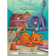 Turma da Mônica - fábulas ilustradas - a assembleia dos ratos
