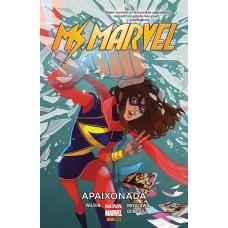 Ms Marvel: Apaixonada