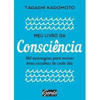 Meu livro da consciência