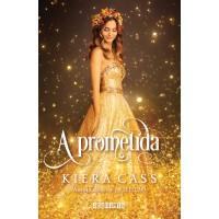 A prometida