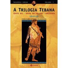 A trilogia tebana