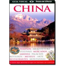 China Guia Visual