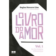 O livro do amor (Vol. 1)