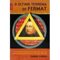 O último teorema de Fermat (edição de bolso)