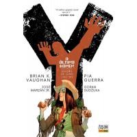 Y: O Último Homem Vol. 03